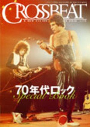 Cb1006_specialbook_2