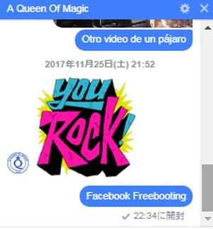 You_rock